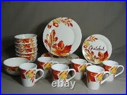 24 Pcs Royal Norfolk Dinnerware, Fall/Thanksgiving/Grateful With Leaves & Acorns